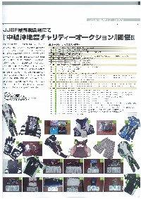 CHAimg-912171142-0001.jpg