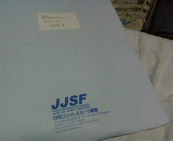 jjsfF1000001.JPG