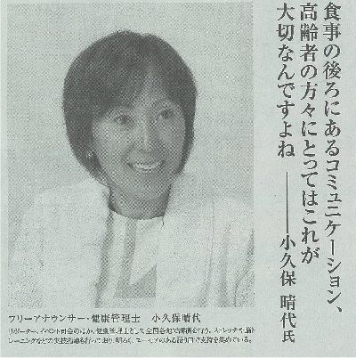 kokuboImage1.jpg