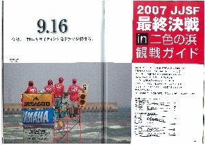 nishikiimg-911130346-0001.jpg