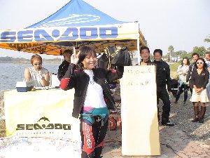 risaDsc00192.jpg