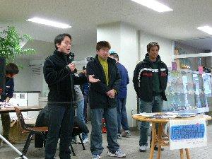 teamP1010902.jpg