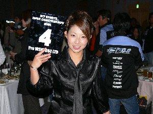 yukiP1010441.JPG