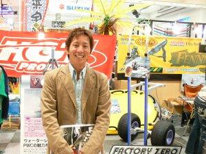 yusukeP1020296.jpg